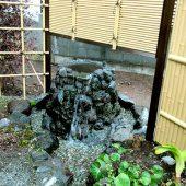 湧水井戸(改装後)